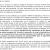 COPAC considera gravísimo el despido de una piloto de INAER por notificar